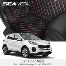 For LHD KIA Sportage QL 4th 2017 2016 Car Floor Mats Leather Rugs Car-Styling Custom Cover Auto Rug Covers Interior Accessories