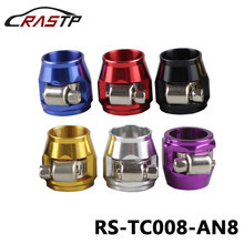 RASTP- Colorful Apply To AN8 Oil Fuel Hose Clamp End Finishers Aluminum Connectors Clamps RS-TC008-AN8
