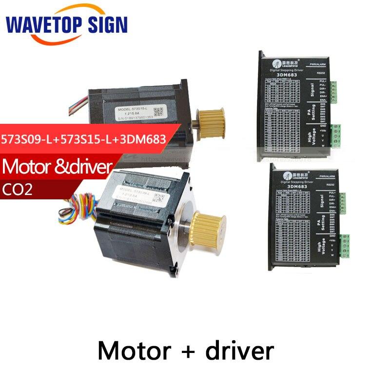stepper motor 573s09-L 1pcs +573s15-L 1pcs+ leadshine stepper  driver 3DM683 2PCS use for co2 laser machine 3 phrase leadshine 573s15 step motor