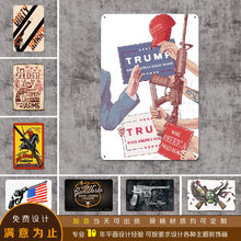 Vintage Gun Wars personality Iron Painting  Fashion Tin Sign For KTV And Night Club Decoration Tins Poster Hot Sale 20*30cm