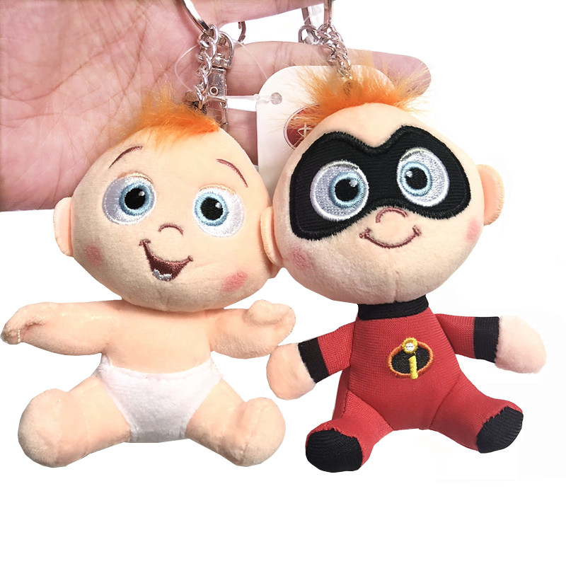 "New 8/"" The Incredibles 2 Jack Jack Soft Stuffed Plush Toy Doll Kid Xmas Gift"