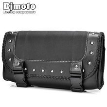 Bjmoto Universal PU Leather Motorcycle Saddle Luggage Side Back Tail Pouch Storage Bag