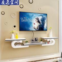 Creative European wall hanging TV cabinet set-top box shelf living room TV wall shelf partition decoration
