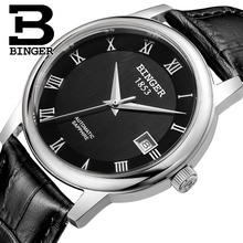 Switzerland BINGER men's watch luxury brand Mechanical Wristwatches sapphire full stainless steel 1 year Guarantee B653-4