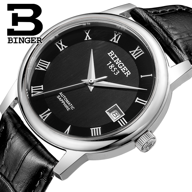 Switzerland BINGER men's watch luxury brand Mechanical Wristwatches sapphire full stainless steel 1 year Guarantee B653-4 трусики libero up