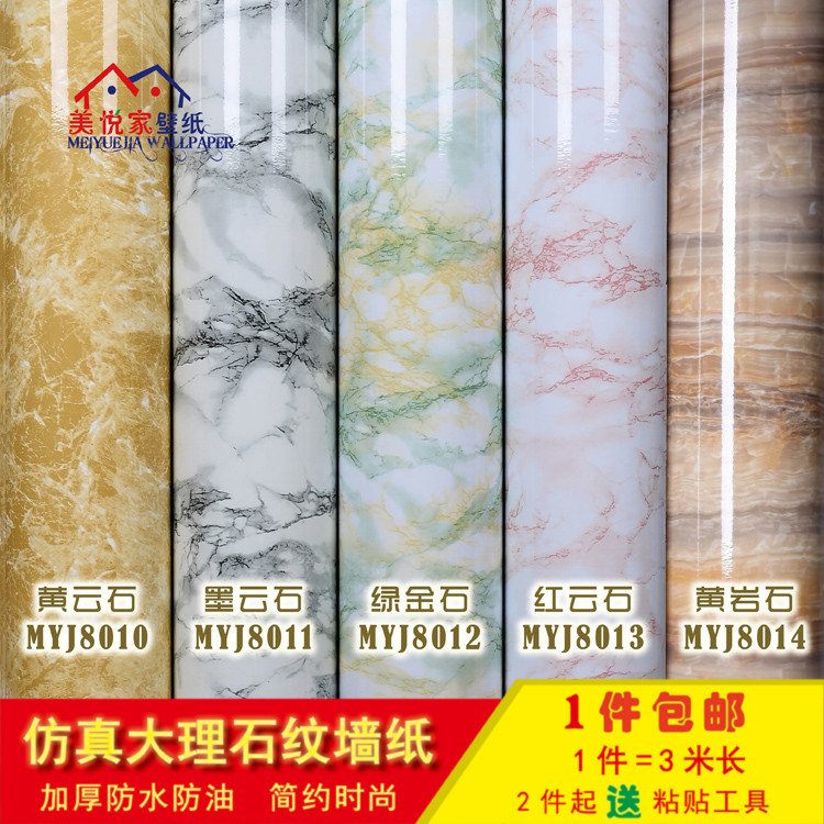 PVC Marble Sticky Wallpaper From Hearth Waterproof And Oil Proof Cabinet Table Furniture Renovation Wall Stickers 72z