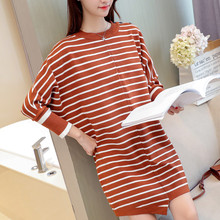 6190 real shot, New Stripe bat sleeve, loose one-piece skirt