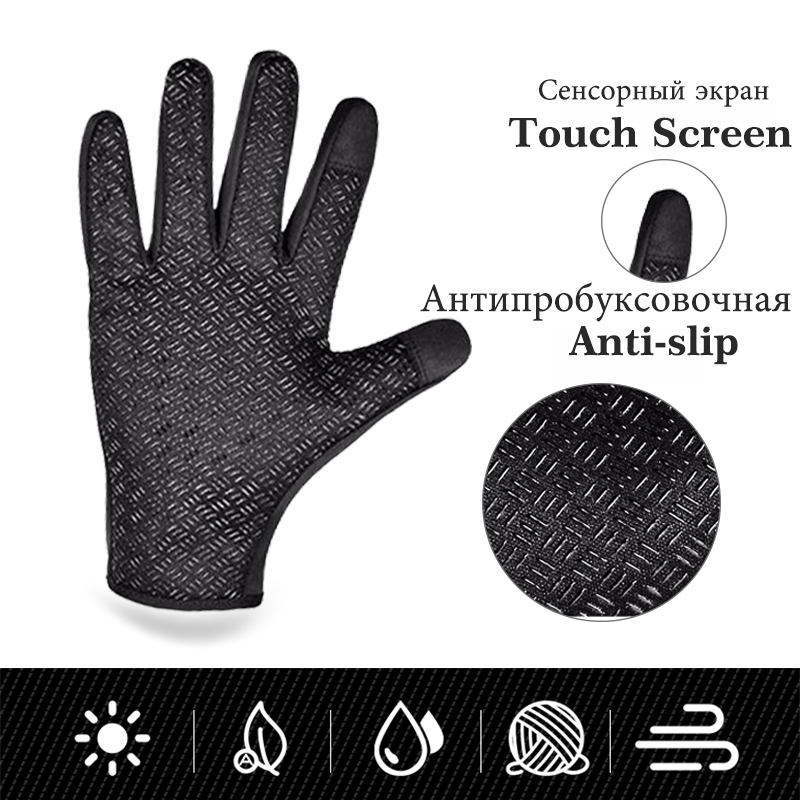 RockBros Winter Cycling Windproof Fleece Warm Touch Screen Full Finger Gloves