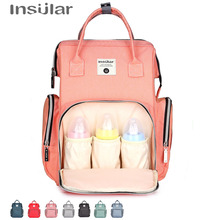 hot deal buy insular brand new fashion mummy maternity diaper bag large capacity baby nappy bag travel backpack mother nursing bag baby care