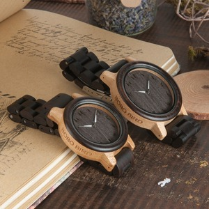 Image 3 - BOBO BIRD WN14N15 Wenge Wooden Watches Eastern Arabic Persian Farsi Numerals Dial Face Watchs Ebony Band Watch for Lovers