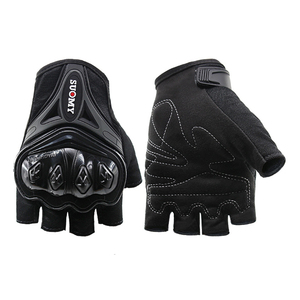 SUOMY Summer Motorcycle Gloves