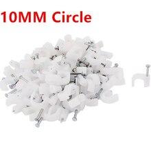 10 мм круглый фиксатор хомуты для круглого кабеля проволочная Накладка для ногтей зажимы 100 шт./пакет 10 мм Кабельные Зажимы круглый белый