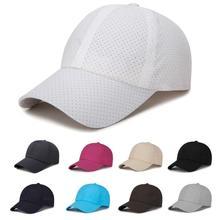 Новое поступление мужские женские спортивные теннисные кепки для улицы простые Регулируемые дышащие одноцветные шапки 0816