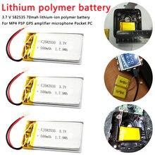 Przenośny polimerowy akumulator litowy 500 mAh akumulator litowo-jonowy 3.7V 582535 do smartfona DVD Mp3 Mp4 Led