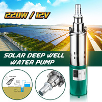 220W 12V 1.2m3 45m Electric Vehicle Pump Solar Submersible Deep Well Water Pump Screw Pump Irrigation Garden Home Agricultural