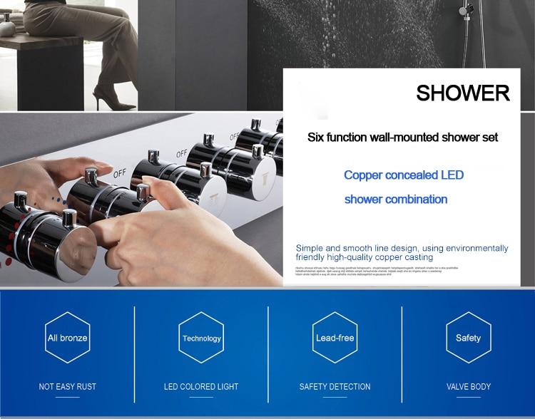 shower-set_03