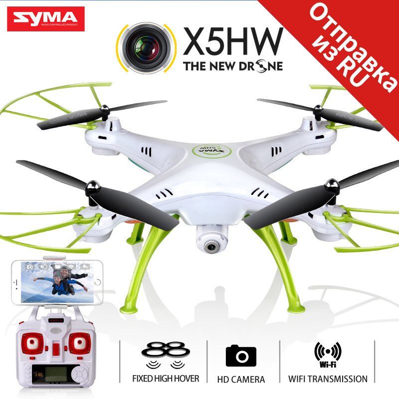 SYMA X5HW Камера Drone квадрокоптер Wi-Fi FPV-системы HD в режиме реального времени 2.4 г 4CH вертолет Квадрокоптер Радиоуправляемый Дрон игрушка (X5SW обно...