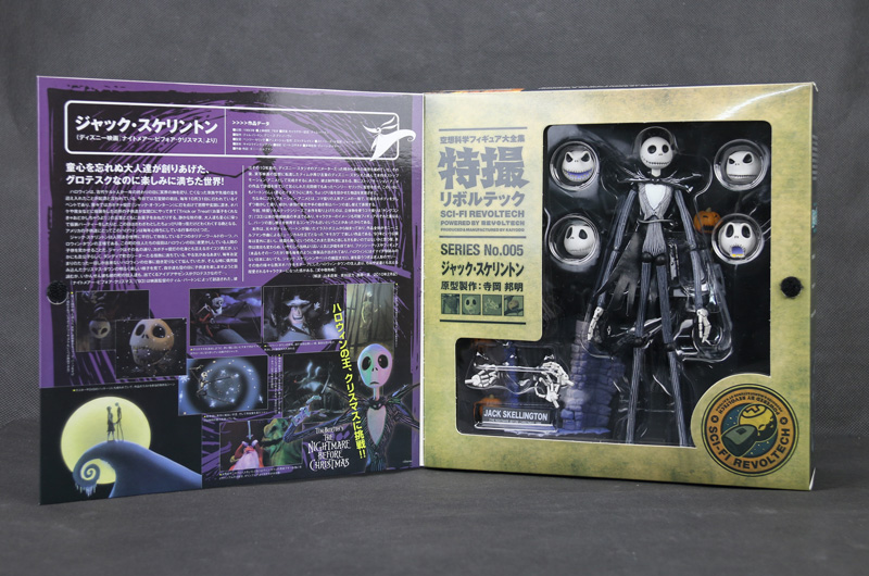ФОТО New Sci-Fi Revoltech 005 # 5 Heads Jack Skellington Tim Burton Animation Film The Nightmare Before Christmas 7