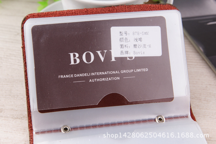 card holder male  (7)