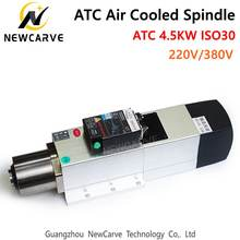 Atc шпинделя с воздушным охлаждением 45 kw автоматический инструмент