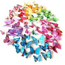 12 шт. ПВХ 3d бабочка декор милые бабочки шторы наклейки для украшения дома занавес для комнаты декор искусство использовать булавка