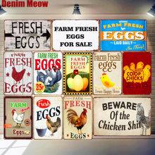 Beware of The Chicken Shit Retro Metal Sign Fresh Egg Tin Poster Kitchen Gardens Farm Decor Iron Vintage Wall Stickers MN129