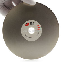 5 inch 125mm Grit 400 Medium Electroplated Diamond coated Flat Lap Disk Grinding Polishing Wheel Lapidary Jewelry Rock Glass no center hole 12 inch 300mm grit 1000 diamond coated flat lap disk grinding disc abrasive wheel fine tools for stone glass