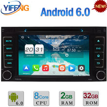 Octa Core Android 6.0 3G/4G 32GB ROM 2GB RAM Car DVD Player Radio For Volkswagen Touareg T5 Multivan Transporter GPS Navigation