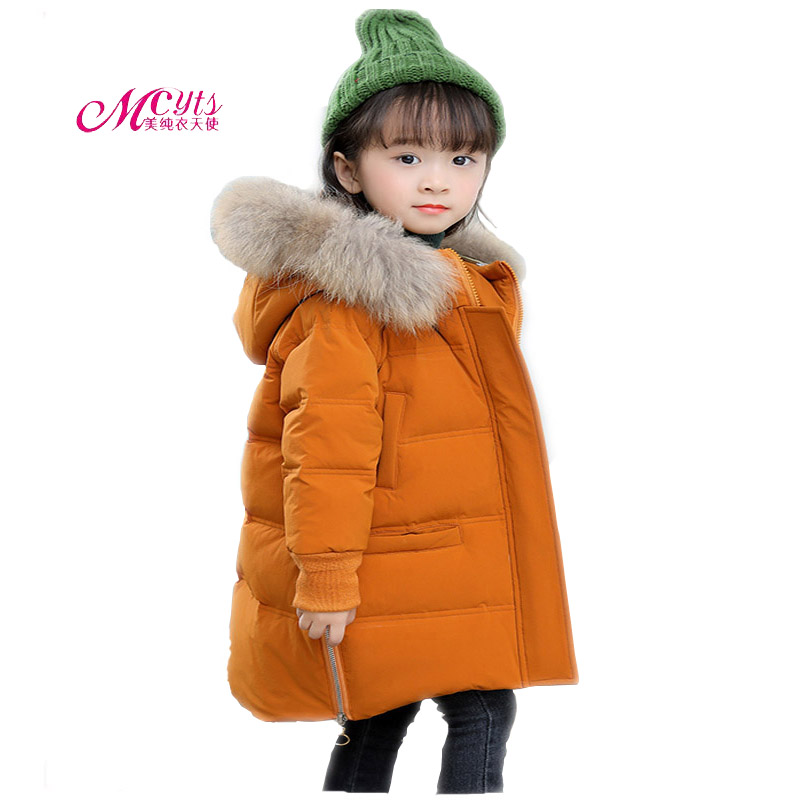 New Fashion Baby Girls Jackets Fur collar Winter Kids Warm Thick Hooded Children Outerwear Coat Girls Clothes 2 3 4 5 6 7 Years 2016 new winter baby boys girls hooded down coat kids solid thick warm jackets children clothes outwear 1 4 years old