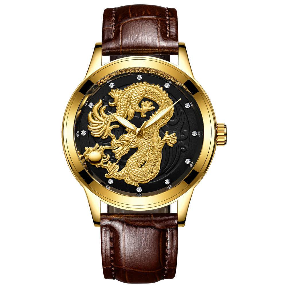 אופנה פלדת רצועת יוקרה שעון גברים Creative הדרקון קוורץ-שעון מזדמן זכר ספורט Masculino עסקי שעוני יד שעון