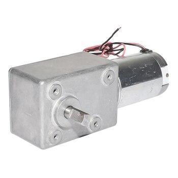 Bricolage 12 V PMDC vis sans fin moteurs basse vitesse 55 tr/min motoréducteur métal boîte de vitesses 12 v dc moteur couple élevé