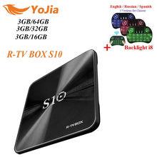 3 GB 64 GB R-TV KUTUSU S10 Amlogic S912 Android 7.1 TV KUTUSU 16/32 GB Opsiyonel R-TV S10 Smart media player 4 K BT4.1 H.265 1000 M LAN