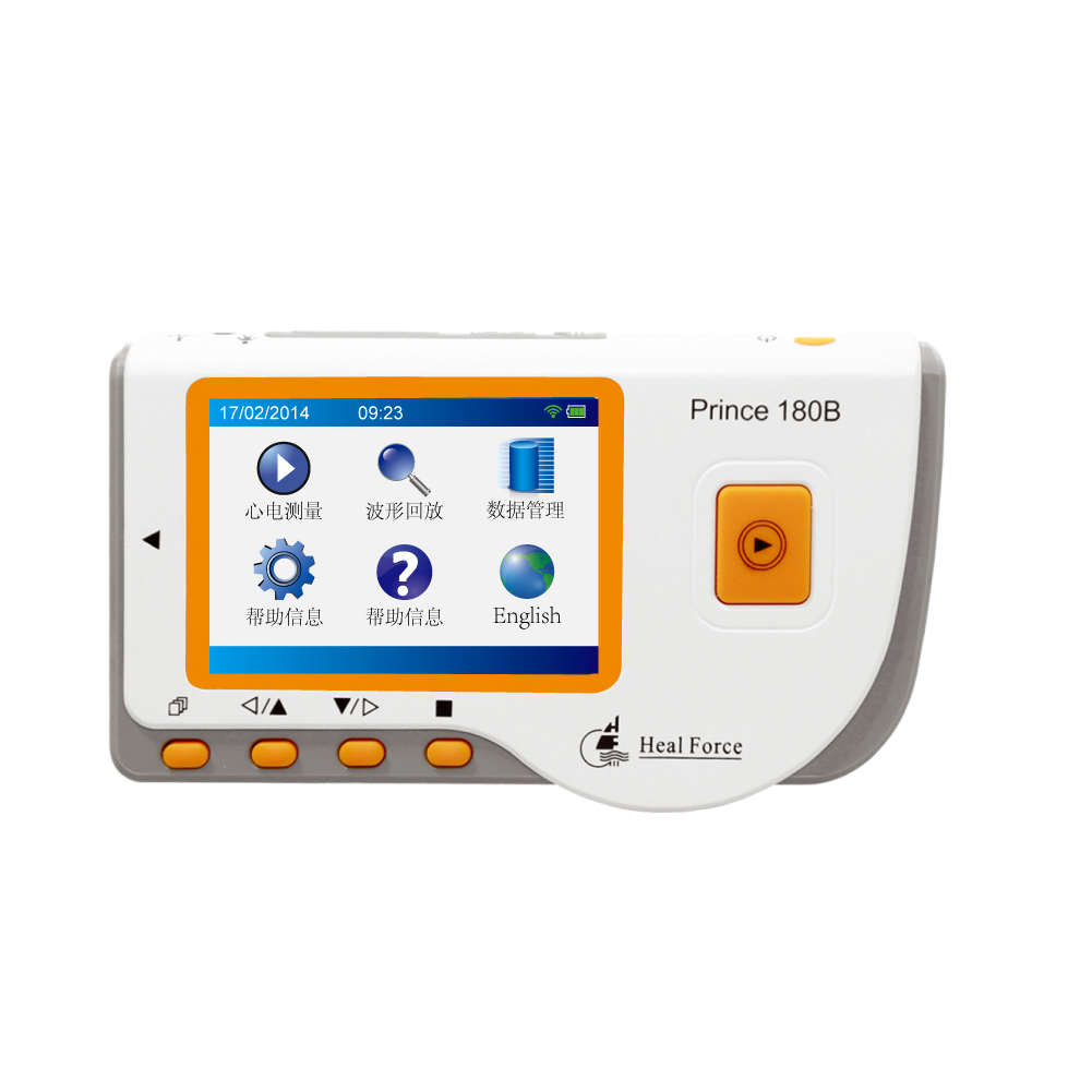 Prince 180-B Easy Handheld Portable ECG Monitor With 10-Hour Continuous Measurement Software And USB Cable Healthy Monitor