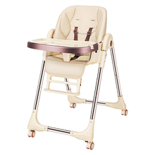 Adjustable High Chair For Feeding Baby Chair Baby Seat Folding Breastfeeding Booster Seat Children Portable Dining Table Chairs цены онлайн
