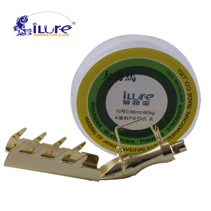 iLure stainless steel bait retriever bait rescue <font><b>lure</b></font> seeker bait saver fishing tackle fishing tackle minnow carp free shipping