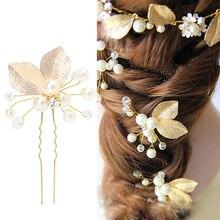 купить Women's Hair Clip Leaf Rhinestone Faux Pearls Hairpin Bridal Bobby Pin Jewelry дешево