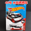 New Arrivals 2017 Hot Wheels Rocket Box Metal Diecast Cars Collection Kids Toys Vehicle For Children Juguetes