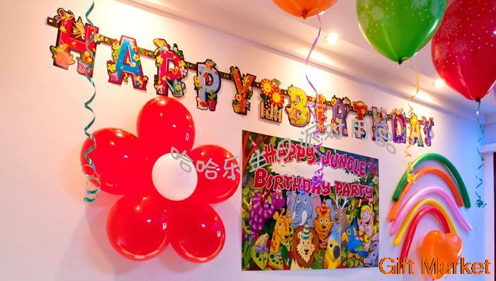 2 Pcs Lot Birthday Banner Decorations Party Kids Event Supplies Colorful On Aliexpress