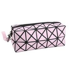 Unistyle Geometric Zipper Cosmetic Bag Women Laser Flash Diamond Leather Makeup Bag Ladies Cosmetics Organizer Storage