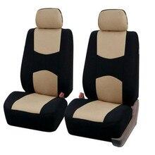 Высокое качество Универсальный автомобильный чехол для сиденья 4/9 компл. Полные чехлы на сиденья для кроссоверов седанов авто Интерьер Стайлинг украшения защита