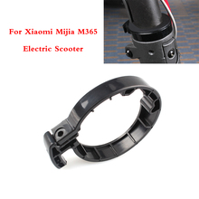 Electric Scooter Buckle Drop for XIAOMI MIJIA M365 Bottom Circle Clasped Guard Ring