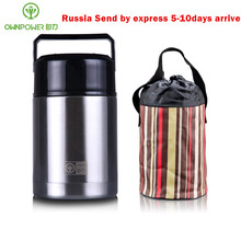800ml Thermal Insulation Lunch Box Japanese Stainless Steel Bento Box Food Container Storage Portable Picnic Camping With Bag цена 2017