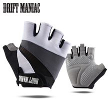 Велосипедные перчатки с полупальцами Gant женские перчатки для велоспорта MTB противоударные Дышащие анти-шоковые мужские спортивные перчатки
