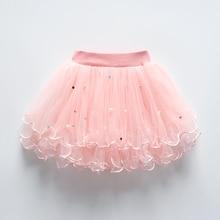 Юбки-пачки для маленьких девочек с бусинами; летние детские юбки с оборками для маленьких девочек; летняя одежда; фатиновая юбка принцессы для малышей; цвет розовый;
