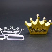 YINISE 076 CROWN CUT SCRAPBOOK Metal Cutting Dies For Scrapbooking Stencils DIY Album Cards Decoration Embossing Folder Die Cuts yinise 068 horse dog scrapbook metal cutting dies for scrapbooking stencils diy album cards decoration embossing folder die cuts
