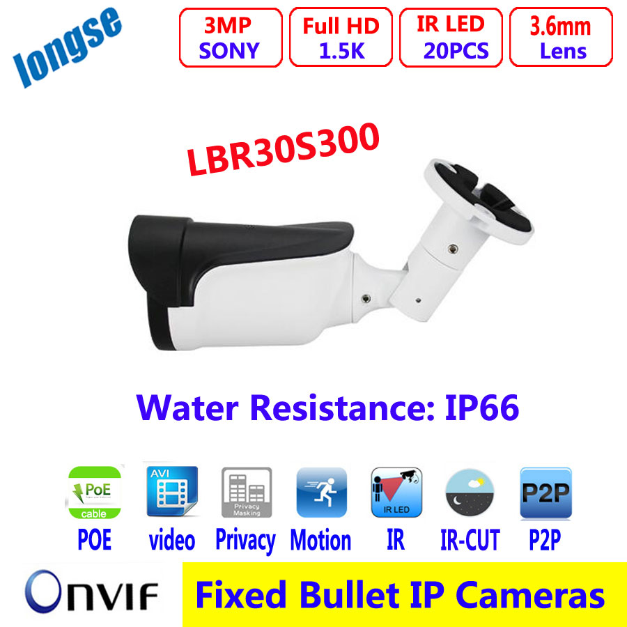 Bullet IP Camera 3MP 3.6mm Full HD POE Module IP Camera Outdoor Waterproof 3MP Security P2P ONVIF Ip66 waterproof full hd poe camera 48v poe ip camera 720p ip camera poe outdoor bullet security camera onvif