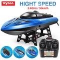 2016 новое поступление игрушки SYMA Q1 2.4 ГГц 4CH мотоботы лодка датчика охлаждения устройства дистанционного управления на катере высокое качество подарок