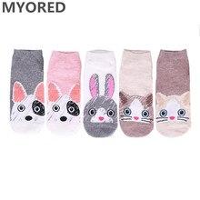 цена на MYORED 5pairs funny women's socks cotton socks slippers cartoon dog rabbit cat lovely gift socks Calcetines de dibujos animados
