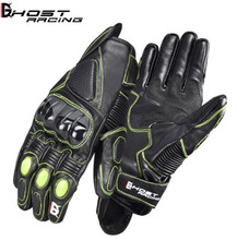 GHOST RACING Motorcycle Genuine Leather Gloves Motocross Racing Waterproof ATV Downhill Cycling Riding