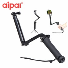 Aipal For gopro Accessories Collapsible 3 Way Monopod Mount Grip Extension Arm Tripod Stand For Go pro Hero 5 4 action Camera .